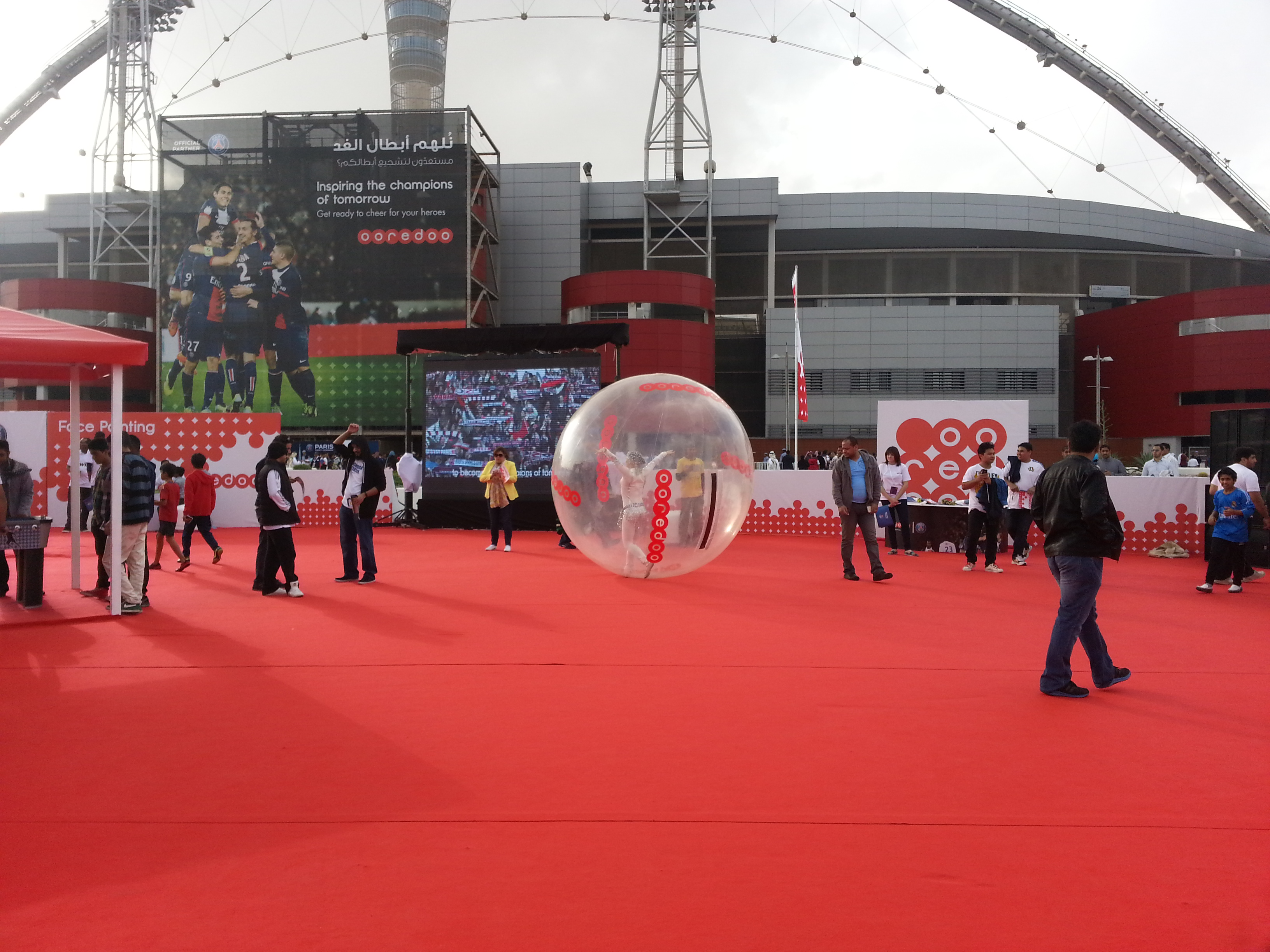 Ooredoo Fan Zone
